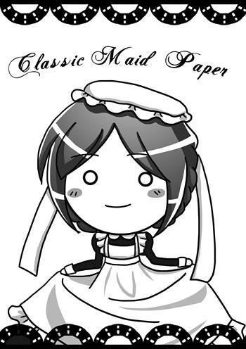 maidpaper
