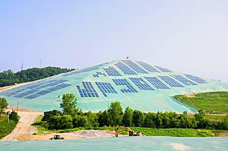 Hickory Ridge Landfill Solar Farm