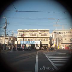 泉区 Izumi-ku Yokohama Japan