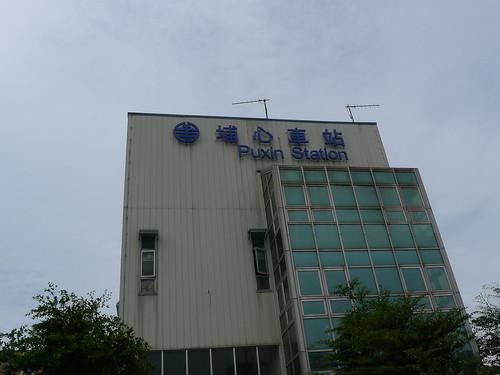 楊梅埔心車站