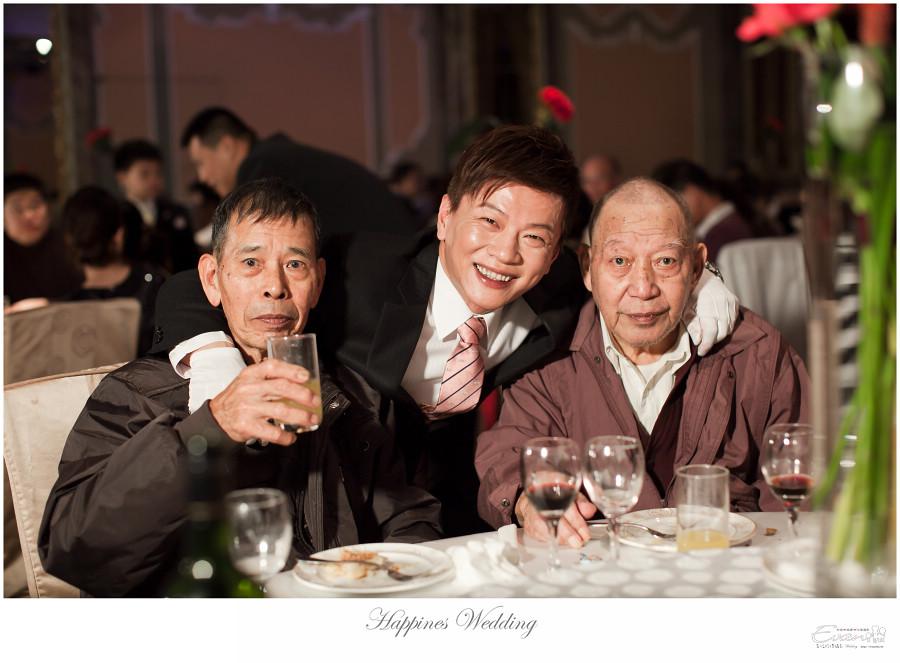 婚禮紀錄 緯洋&純華 _0202