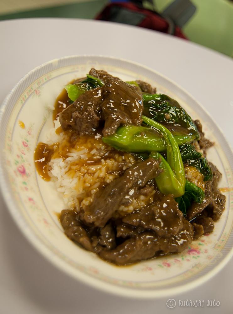 Beef Rice