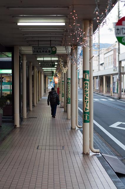 カバンストリート