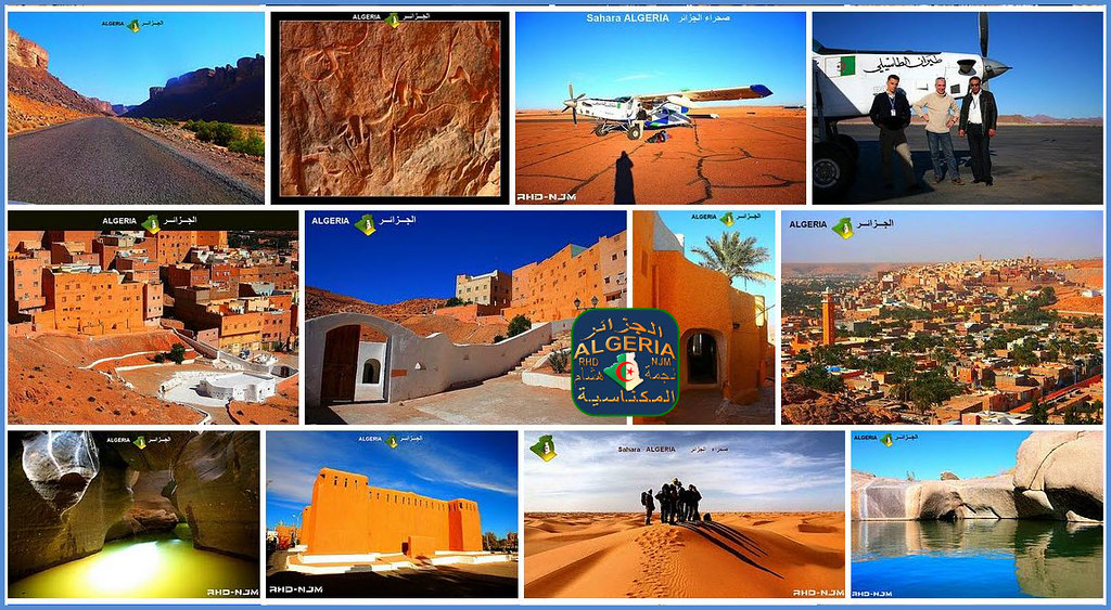 بعض الصور من مناطق مختلفة من ربوع الجـزائـر