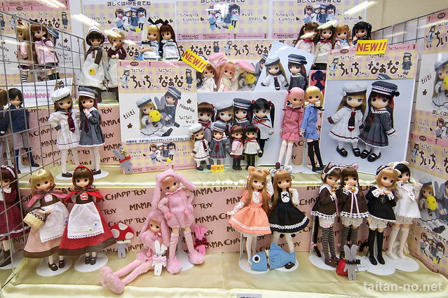 DollShow33-DSC_0112