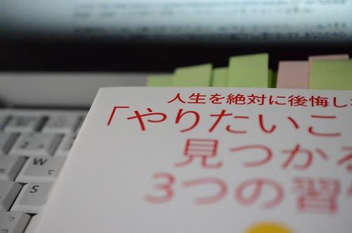 DSC_1025