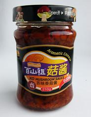 Mushroom sauce, aromatic Chinese