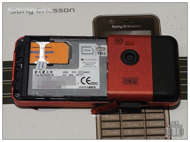 sony k530i (3)