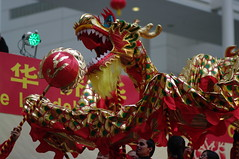Chinees nieuwjaar in Den Haag 2012