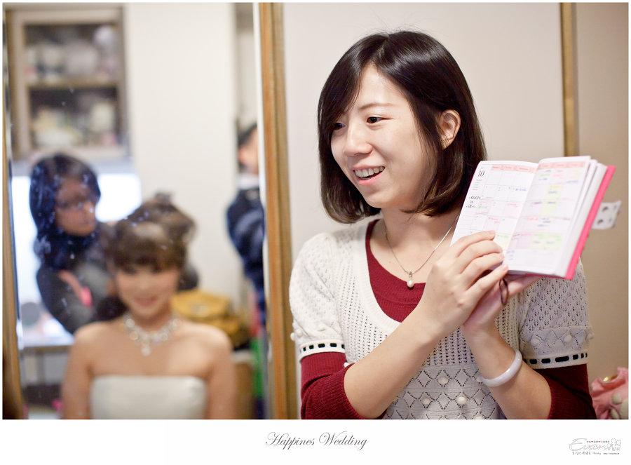 婚禮紀錄 婚禮攝影_0068