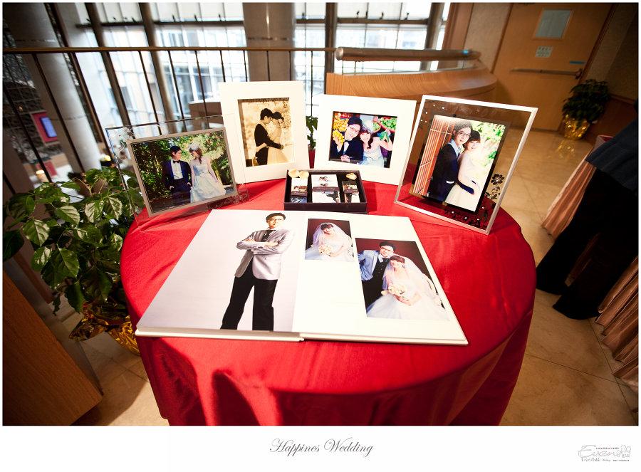 婚禮紀錄 婚禮攝影_0157