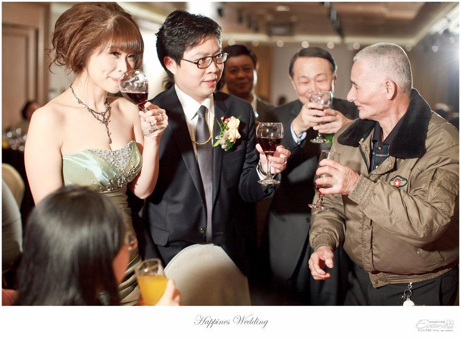 婚禮紀錄 婚禮攝影_0222