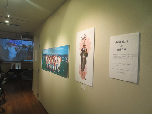 秋山祐徳太子の画像 p1_19