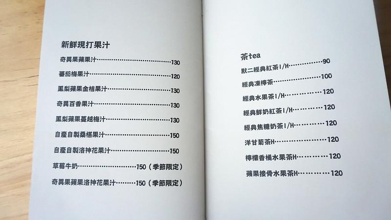 DSC01620_副本