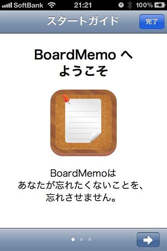 boardmemo1-1