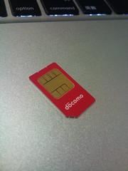 おニューのsimカード