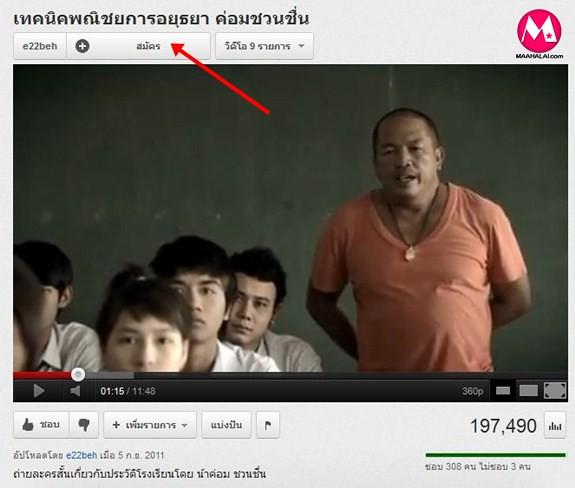 Youtube-021