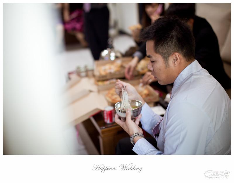 [婚禮攝影] 威智&佳慧  婚禮紀錄_0153