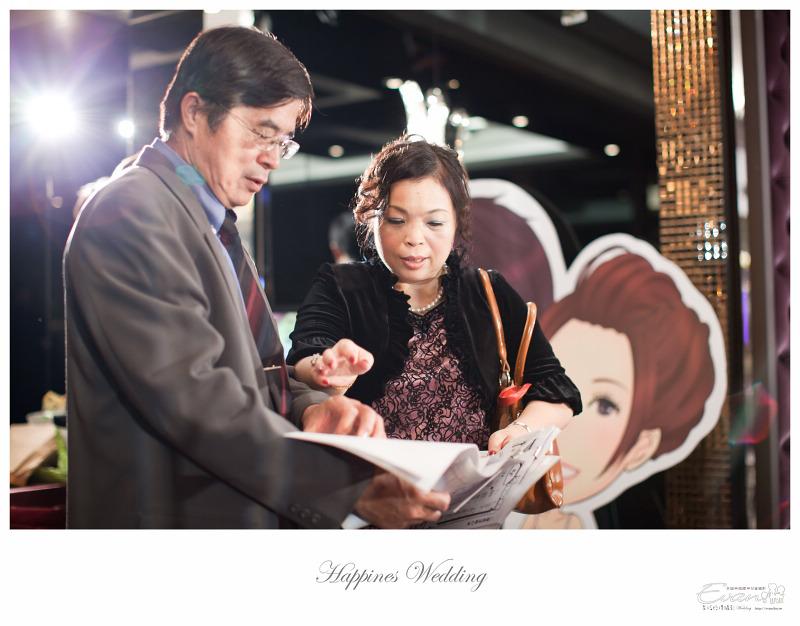 [婚禮攝影] 威智&佳慧  婚禮紀錄_0189