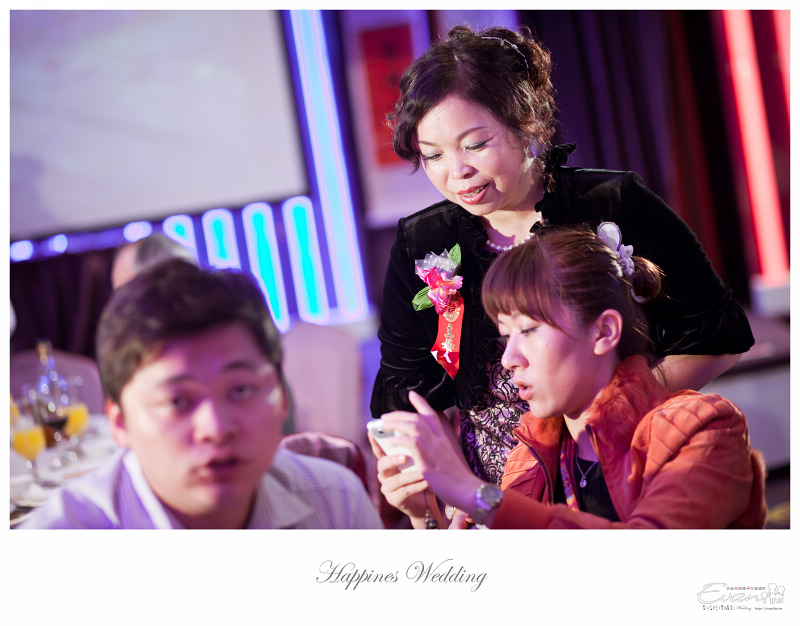 [婚禮攝影] 威智&佳慧  婚禮紀錄_0243