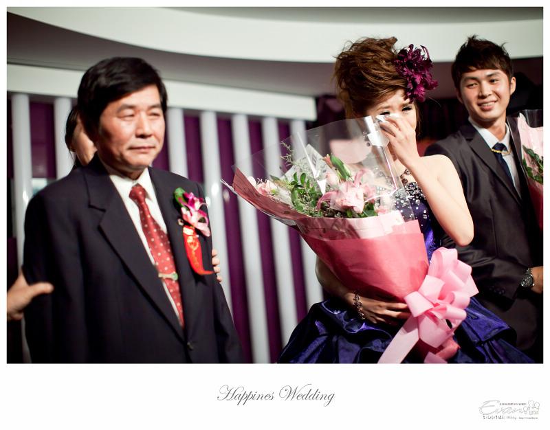 [婚禮攝影] 威智&佳慧  婚禮紀錄_0346
