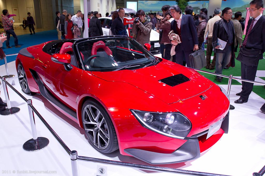 Motor Show - GR