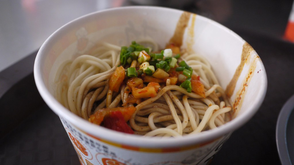 Re Gan Mian Dry Noodles