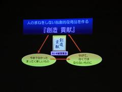 CASIO カシオ EX-ZR200 ブロガーイベント 2011/12/10
