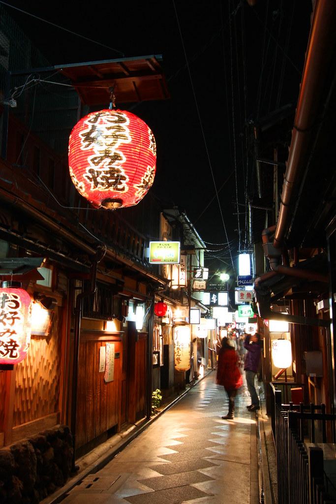 Kamogawa Night Photo (4)