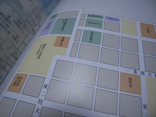 書評『奈良時代MAP―平城京編』-03