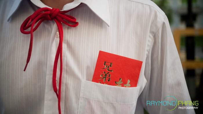 Raymond Phang (J&S) - Actual Day Wedding 4