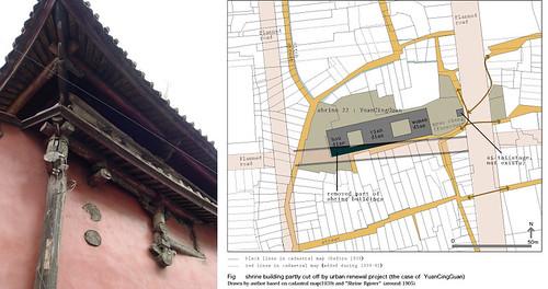 YuanCinGuan_wall+plan