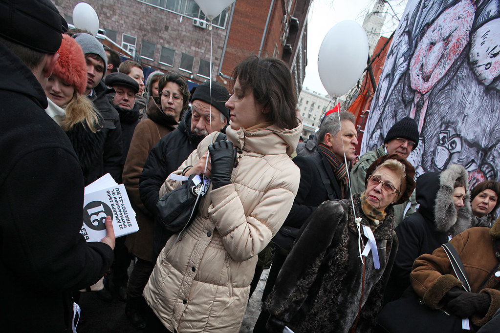 Moscow, 24 December 12