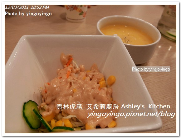 雲林虎尾_艾希莉廚房20111203_R0044338