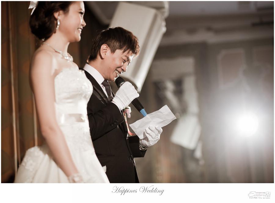 婚禮紀錄 緯洋&純華 _0077