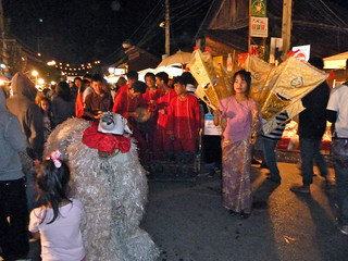 Pai Festival