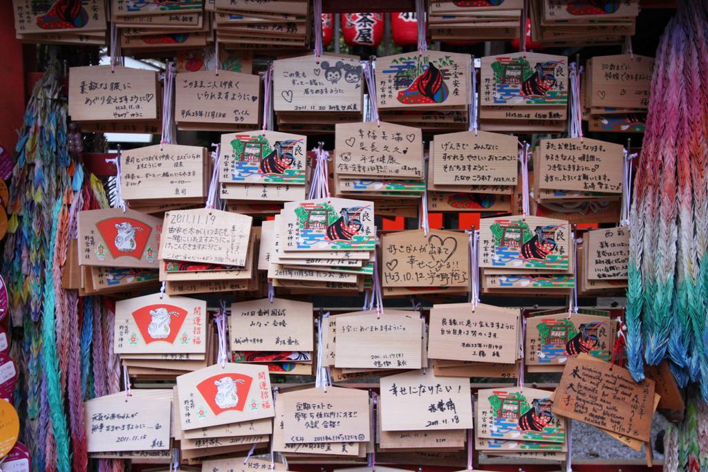 Kyoto Arashiyama tourist guide (23)