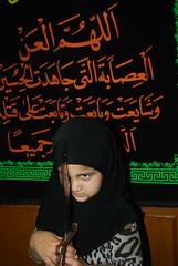 Allah Humma Lanat Qatalatal Husain by firoze shakir photographerno1
