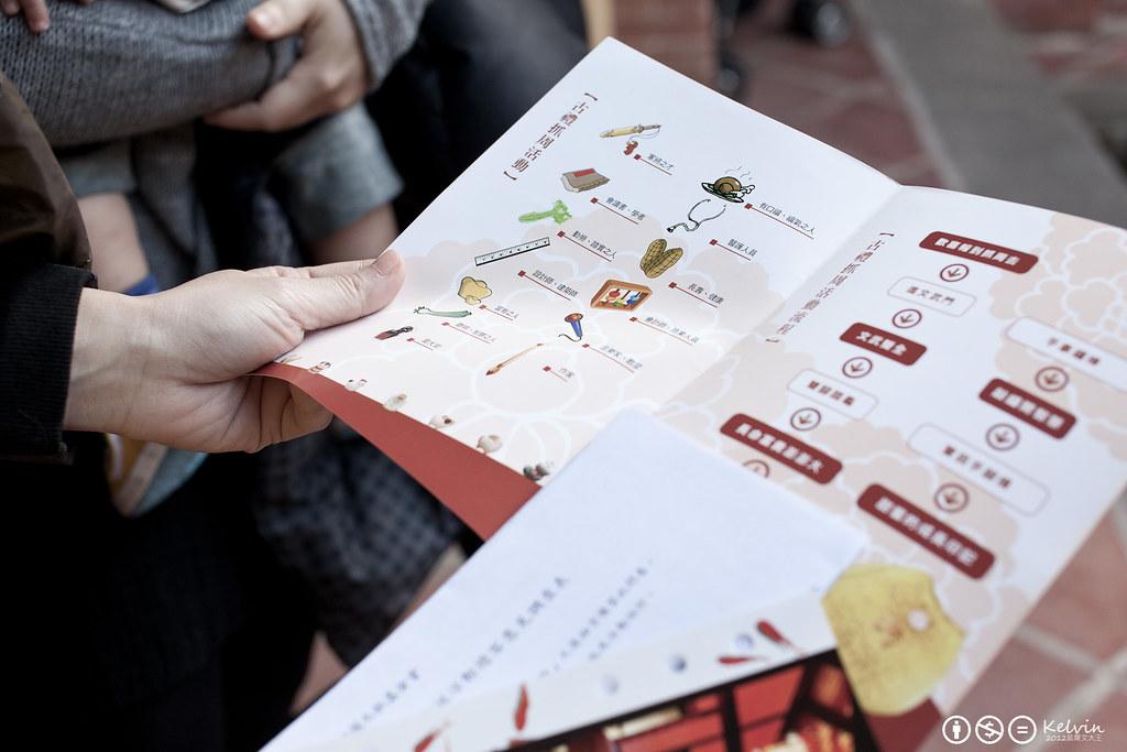 20120110小可樂捉周-16.jpg
