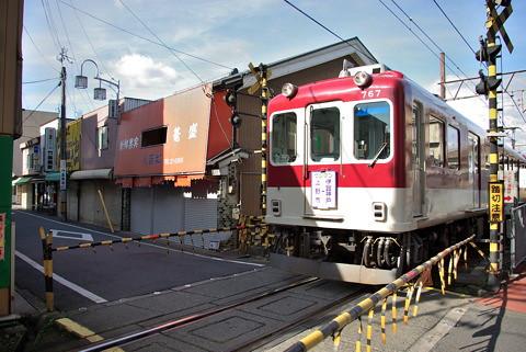 伊賀鉄道860系ラストラン(写真は近鉄時代のもの)