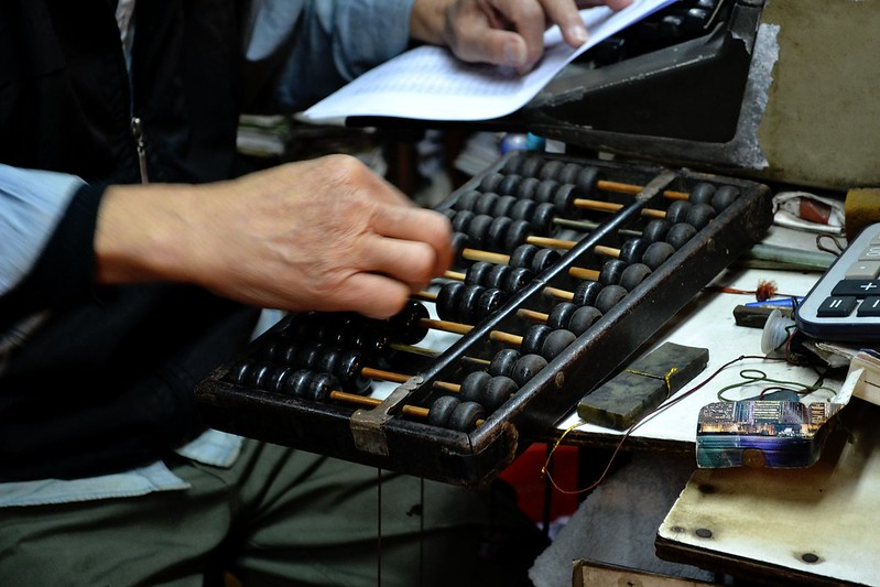 Suanpan, the chinese abacus