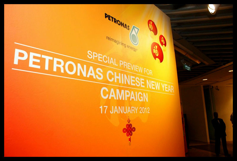 PETRONAS-CHINESE-NEW-YEAR-CAMPAIGN