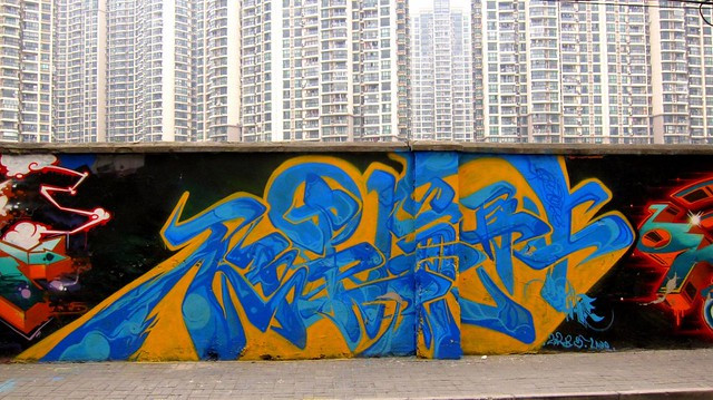 moganshan lu shanghai 2012 - künstler unbekannt
