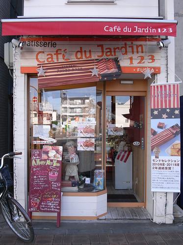 カフェ・ドゥ・ジャルダン