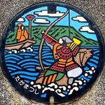 Takamatsu Kagawa manhole cover(香川県高松市のマンホール)