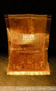 莫夫甜點-0010