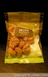 莫夫甜點-0015