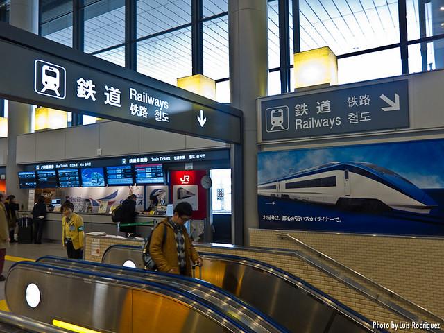 JRPass-Narita-1
