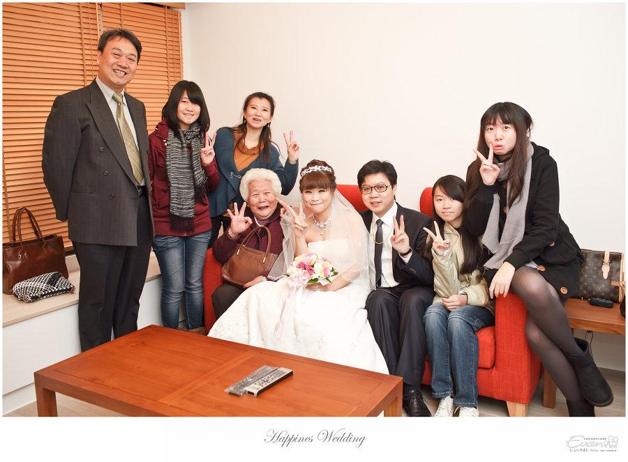 婚禮紀錄 婚禮攝影_0141