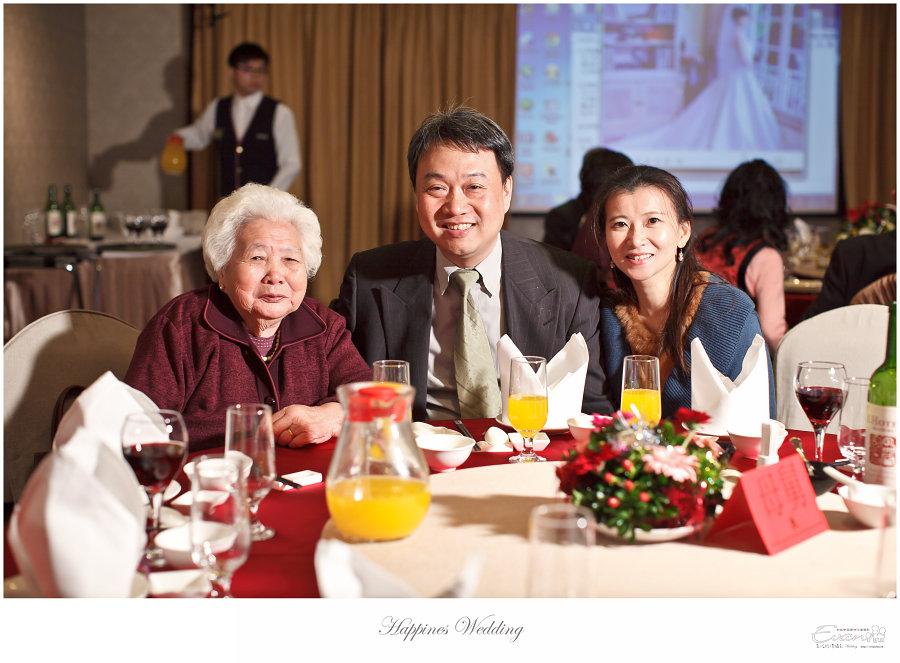 婚禮紀錄 婚禮攝影_0172